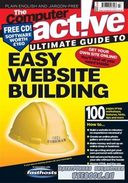 The Ultimate Guide to Easy Website Building №3 2008