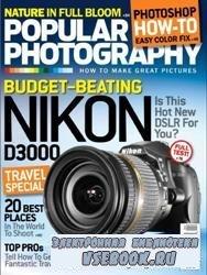 Popular Photography №4 2010
