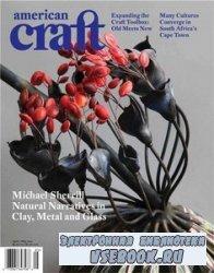 American Craft №04-05 2010