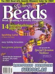 Step by Step Beads Vol.1 No.3, Fall 2003