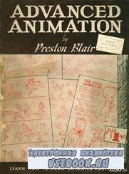 Advanced animation - учимся рисовать анимацию