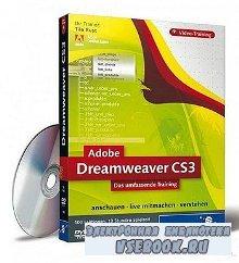 Dreamweaver CS3 - обучающий курс на русском языке