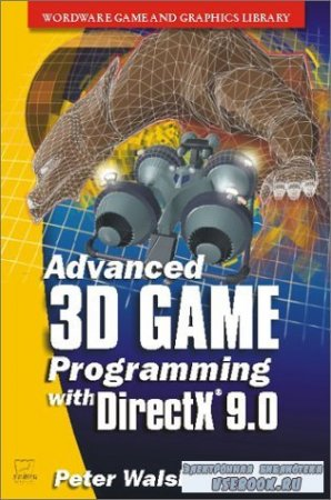 C PLUS Advanced 3D Game Programming with DirectX 9.0