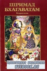 Пробуждающий Знание (мантра - медитация). Трансцендентные звуки Шримад Бхаг ...