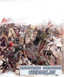 Энциклопедия «Все войны мировой истории» в трех томах