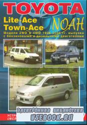 Toyota Lite-AceTown-AceNOAH (1994-2004): Устройство, техническое обслуживан ...