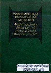 Современный болгарский детектив