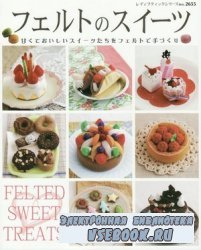 Felted Sweet Treats (Lady Boutique Series no. 2655)