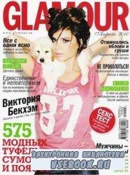 Glamour №4 2010