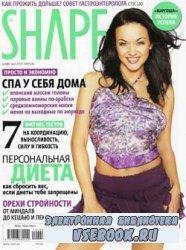 Shape №4 2010