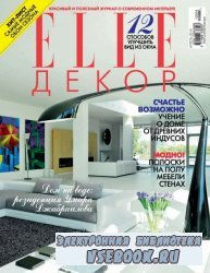 ELLE Декор №4 2010