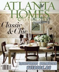 Atlanta Homes & Lifestyles №4 2010