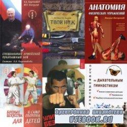 Сборник книг Михаила Ингерлейба