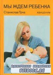 Сказки андерсена гадкий утёнок читать