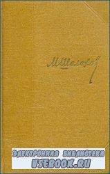 М. Шолохов. Собрание сочинений в восьми томах
