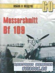 Война в воздухе № 60. Messershmitt Bf 109. Часть 3