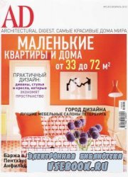 AD / Architectural Digest  №2 2010