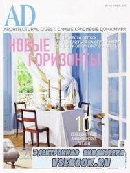 Architectural Digest №4 2010