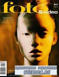 Foto & Video №4  2010