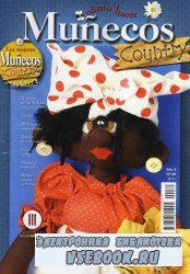 Munecos Country №80