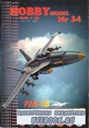 Hobby Model №34 - истребитель-штурмовик F/A-18 Hornet