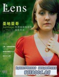 Caijing Lens №26 2010