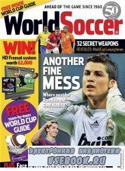 World Soccer ( May 2010)