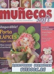 Munecos soft №10 2009