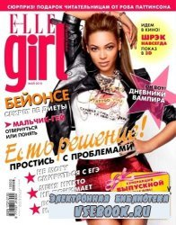 ELLE girls №5  2010 ( Россия)