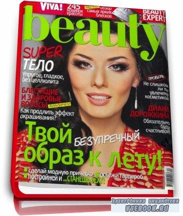 Viva! Beauty №4-5 (апрель-май 2010)
