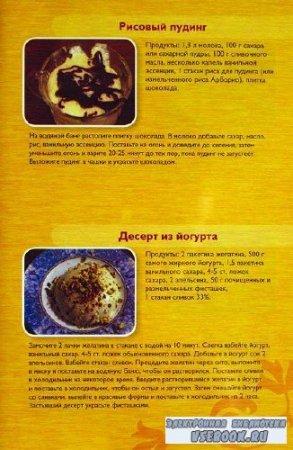 Кулинар.ру – более 100 000 рецептов с фотографиями. Все ...
