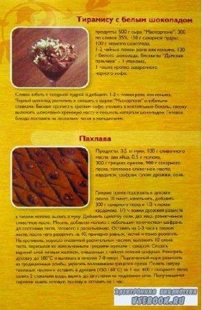 Пудинги - рецепты