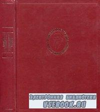 Избранные  труды.  В  2 томах. Том 1.  Научные статьи
