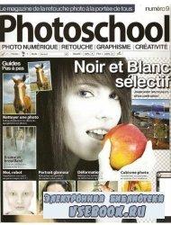 Photoschool N°9 2009