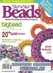 Bead Step by step №7-8  2006