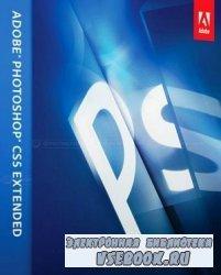 Использование Adobe Photoshop CS5 2010
