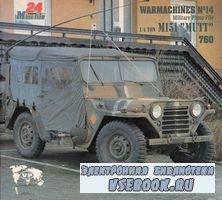 Warmachines No. 14 - 1/4 Ton M151