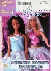 Les Creations Andrea Special №1302, 2004