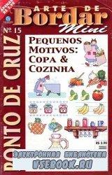 Arte de Bordar & Ponto Cruz MINI № 15