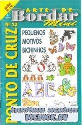 Arte de Bordar & Ponto Cruz MINI № 13