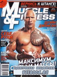 Muscle & Fitness №3  2010