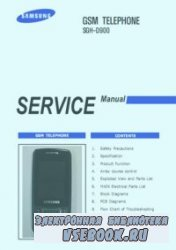 Service manual Samsung D900