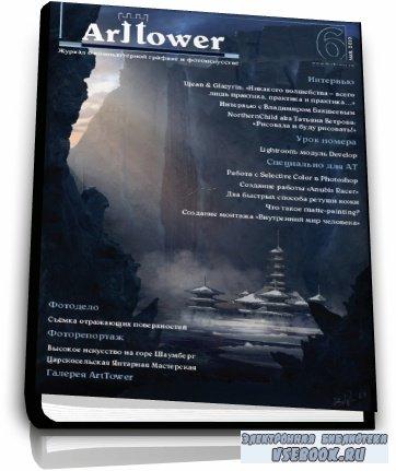 Arttower №6 (Май 2010)