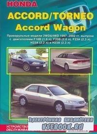 Руководство по эксплуатации, ремонту и техническому обслуживанию автомобиле ...