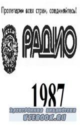 Радио №1-12 1987
