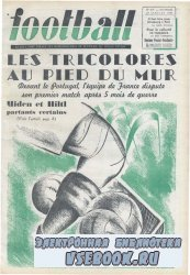 Football ( 24 janvier 1940 )