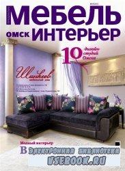 Мебель.Интерьер (май 2010)