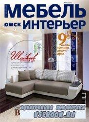 Мебель.Интерьер (апрель 2010)