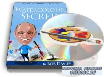 Watercolour Secrets (Секреты акварели)