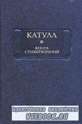 Книга стихотворений